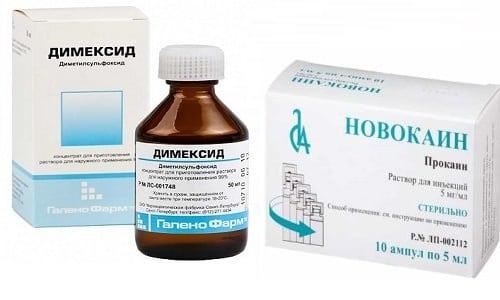 Компресс Димексид и Новокаин помогает снимать неприятные симптомы при заболеваниях любой степени тяжести