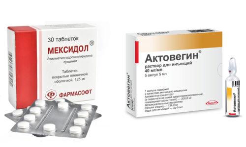 При лечении сложных патологий нередко используют Актовегин и Мексидол