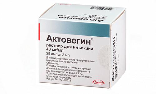 При одновременном приеме Актовегина и Кортексина учащается риск развития аллергических реакций и других побочных эффектов