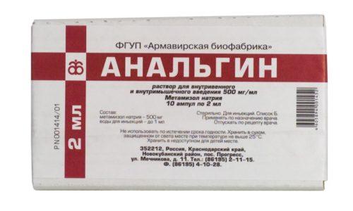 Анальгина это медикамент из класса нестероидных противовоспалительных средств, оказывающий анальгетическое действие