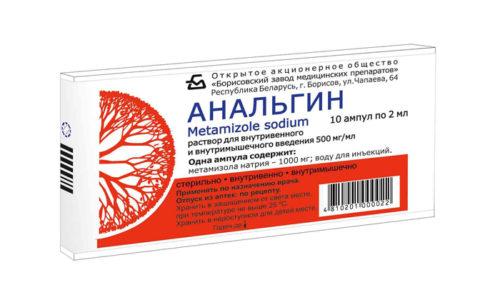 В некоторых странах Анальгин не используется в медицинской практике, т.к. в своем составе содержит токсическое вещество (метамизол натрия), влияющее на процесс кроветворения