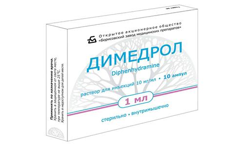Димедрола это антигистаминное средство, которое необходимо использовать против отечности, боли, аллергии, при травмах, жаре