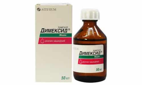 Компресс с Димексидом не назначают в период беременности и кормления грудью