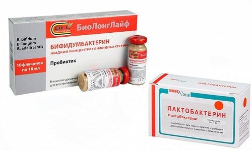 Лактобактерин и Бифидумбактерин - препараты, способствующие нормализации естественной микрофлоры кишечника