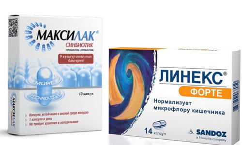 Препарат Линекс является эубиотиком, а Максилак - биологически активной добавкой