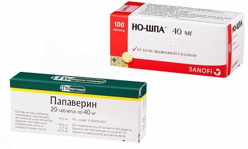 Но-шпа и Папаверин - это универсальные средства, устраняющие боль и спазм