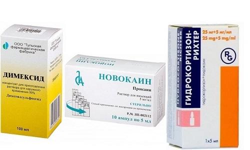 Компресс Димексид и Гидрокортизон и Новокаин оказывает благотворное влияние при различных патологиях костей и суставов