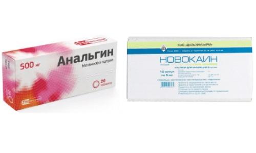 Анальгин и Новокаин - популярные обезболивающие средства