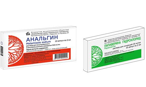 Анальгин обладает противовоспалительными, жаропонижающими и болеутоляющими свойствами, Папаверин снимает спазм гладкой мускулатуры