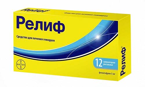Релиф представляет собой лекарственное средство, борющееся с проявлениями геморроя