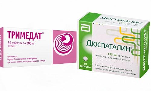 Дюспаталин или Тримедат эффективно устраняют боли и быстро облегчают состояние человека