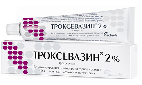 Противопоказанием Троксевазина является непереносимость компонентов препарата