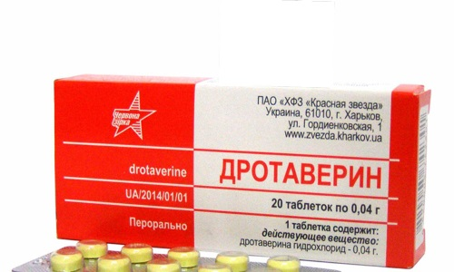 Прием Дротаверина категорически запрещен при синдроме малого сердечного выброса